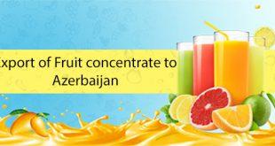 کنسانتره میوه صادرات
