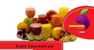 قیمت هر کیلو کنسانتره میوه
